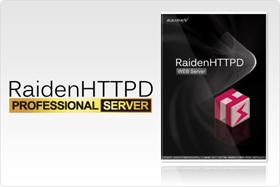 雷電HTTPD web server