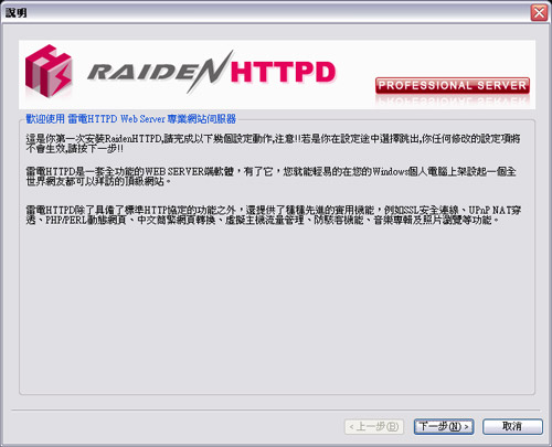 web server �[���о�